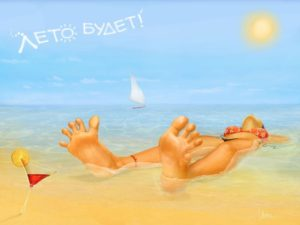 На море в 2017 будет жарко!