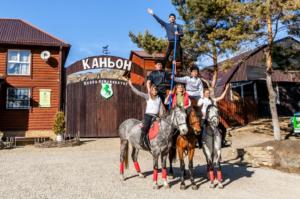 Добро пожаловать в конный клуб Каньон!